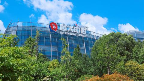 Evergrande Group Center, Shanghai (picture alliance / Xing Yun / Co)