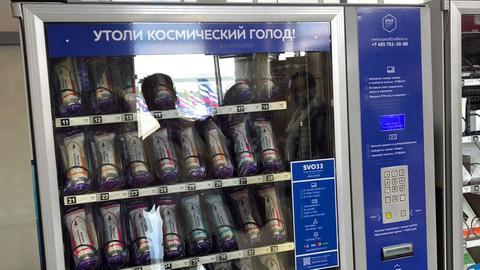 Snack-Automat mit Astronauten-Nahrung