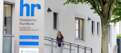 hr-Studio Gießen